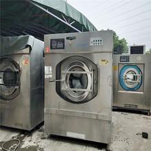 佛山出售小天鵝100公斤洗脫機二手水洗設備處理圖片