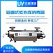 小區二次供水紫外線消毒器廠家愛優威AIUV-ZWX-100-8