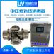 中壓紫外線消毒器中壓紫外線消毒殺菌器水處理設備廠家
