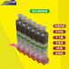 軟釬焊接錫膏-SAC305-5號4號激光錫焊膏-激光焊膏-焊膏