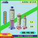 激光無鉛無鹵焊接錫膏-激光錫焊膏-焊錫膏-環保錫膏-ROHS