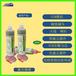 無鉛無鹵免清洗激光錫焊膏-激光軟釬焊錫膏-深圳工廠