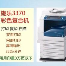 大兴区复印机出租价格图片