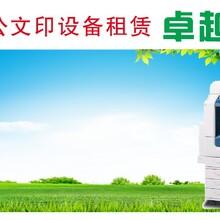 北京打印机租赁报价图片