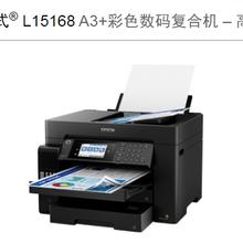 南开区复印机出租价格图片