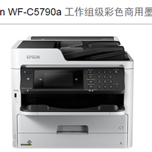 海淀区打印机出租价格图片