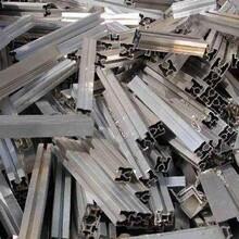 永豐廢鋁回收廠家圖片