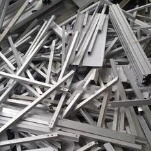 天臺廢鋁回收公司圖片