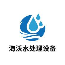 重慶工業蒸餾水工業去離子水超純水實驗純水水性涂料用水圖片