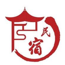 2021第六屆上海國際民宿產業博覽會