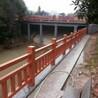 仿木梯形护栏工程价格