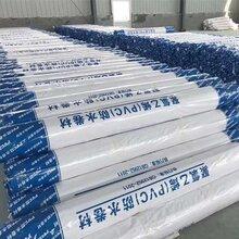 常年生产聚氯乙烯内增强PVC防水卷材-质优价廉-旭泰图片