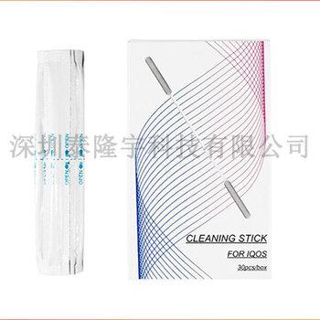 独立包装单支IQO加热不燃烧电磁片清洁棉签IPA清洁棉签