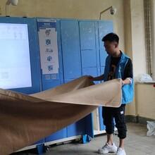 浙江智能洗衣柜工廠圖片