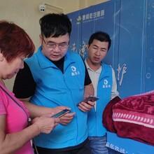 福州自助洗衣柜工廠圖片