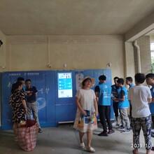南平學校洗衣柜廠家價格圖片