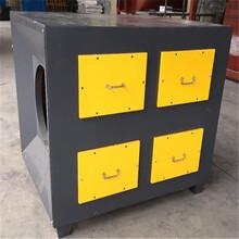 廠家生產活性炭光氧一體機活性炭環保吸附箱歡迎致電圖片