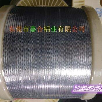 深圳銷售口罩鼻梁鋁條規格,鼻梁鋁條