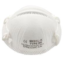 海关白名单防护口罩KN95级167项认证专利30年行业品质铸就图片