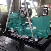 南平拖车柴油发电机组出厂价图片
