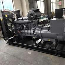铜川康明斯柴油发电机组蓄电池图片