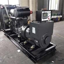朝阳国产发电机组冷却液图片
