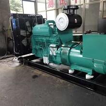 达州通柴柴油发电机资质图片