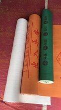 广东瓷砖保护膜销售图片