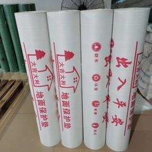 沈阳PVC保护膜设计价格图片