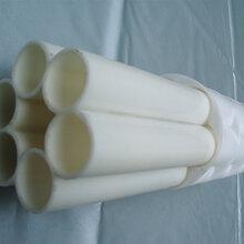 北京厂家直销玻璃钢管价格优惠质量保障图片