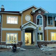 开封轻质钢构别墅图片