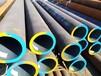 寧夏無縫鋼管/寧夏高壓鍋爐管/寧夏合金高壓管/無縫非標管