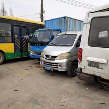 潍坊上门回收报废汽车图片