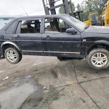蘇州報廢汽車回收公司圖片