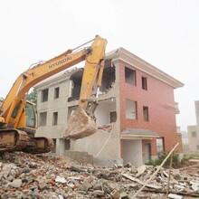 南京房屋拆除施工图片