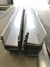 天津杜經理供3004不銹鋼天溝不銹鋼雨水溝不銹鋼瓦楞板不銹鋼水槽圖片