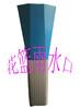 双达多彩耐腐蚀双彩钢雨水管彩钢排水管彩钢落水管金属方形雨水管
