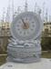 校园刻字日晷、石雕日晷、石雕古代计时器、园林景观石雕摆件