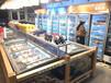 云南火鍋食材冷藏冷凍冰柜定做批發