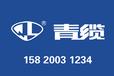 濟寧青纜青島電纜青纜科技廠家直銷,青島電纜