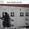 東莞沙田變壓器新裝公司新裝1臺1250kva變壓器工程