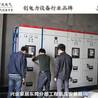 东莞万江变压器新装公司承装各镇电力工程,欢迎咨询