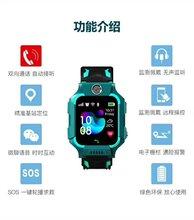 中国移动儿童电话手表免费送项目招代理商图片