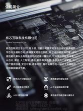 國內量產藍牙AOA高精度定位設備的公司圖片