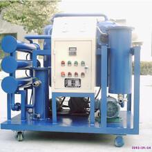 杭州真空濾油機廠家圖片
