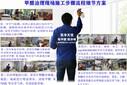漳州学校除甲醛甲醛检测公司16年检测治理经验,除异味图片