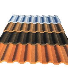 山東(彩石金屬瓦、瀝青瓦)彩麟生產廠家,免費寄樣圖片