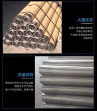 浙优游射线防护铅板生产厂优游图片