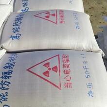 硫酸钡砂厂图片