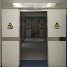 湖北ct室防辐射铅门批发价格图片